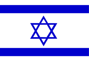 Flag of Israel - 666